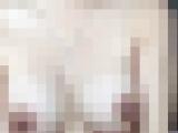 風呂配信 巨乳女子●生(ブス)マニア向け 5名