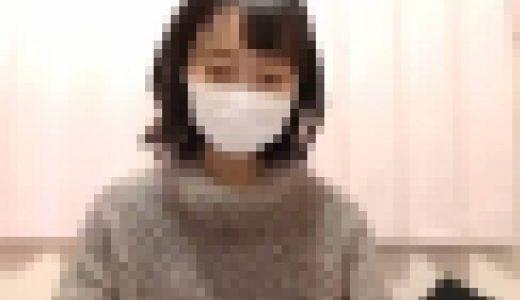 【ライブチャット】【無】童顔で美乳のスレンダーな可愛い女子大生がオナニー配信!