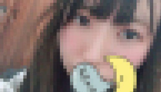 (貴重)数時間で消された幻動画(ぷるんっ?)