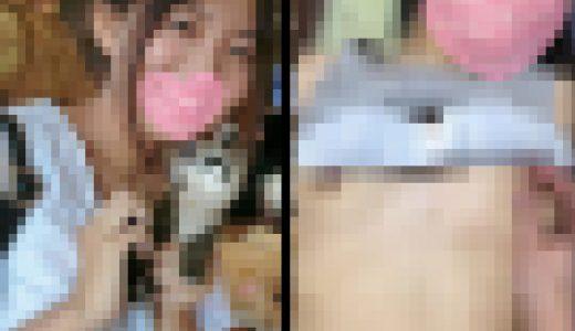 【完全版】若いカップルのハメ撮り