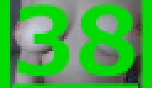 なまで~た【38】