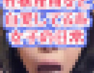 性処理【生々しいガチ映像】弱み 肉便器 ブサカワ ノーカット従順フェラ!