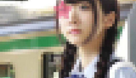 【電車チカン】顔出し制服J○★可憐すぎる奇跡の美少女に生中出し★トイレに連れ込み顔射!