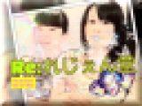 Re-encodeむーびーおぶMixed juiceA&B