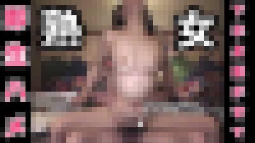 【個人撮影】女房を裸にして即即NN