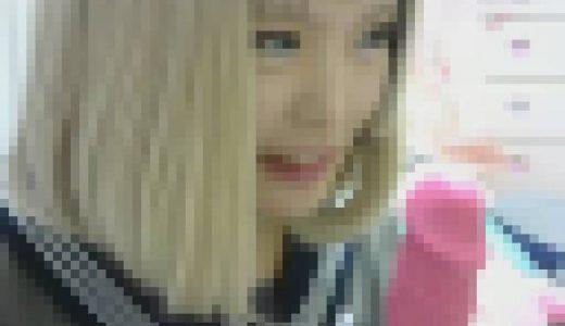 JKコスでディルド&デンマオナニー配信☆ライブチャット
