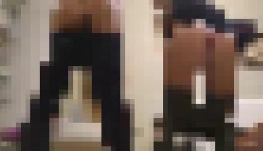 【2016】ANCYちゃん& アデ●ダスのスキニーはいた子が**配信しちゃう