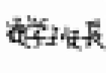 通○班長 フルコンプ Vol.4 ※最安販売開始