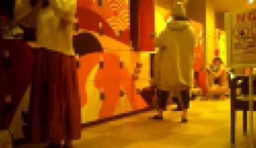 ※サンプル動画※【撮っ太郎の○撮日記 24日目】~シー&エース級親子をきっちり撮っ太郎編~