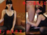 【個人撮影】美人ホステス嬢の性癖②(顔コキ中毒)