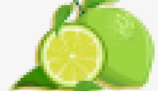 未成熟な果実32