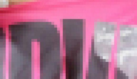 性欲お盛ん♪見せたがり☆みせいじゅくがーる☆50人!【第二弾】