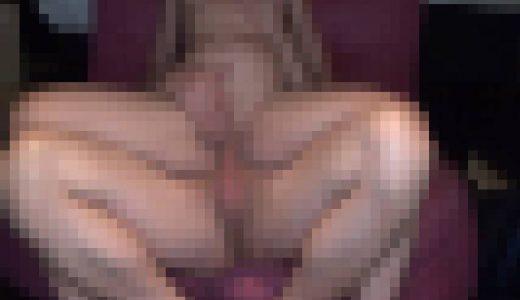 個人撮影:超絶頂マジイキ3