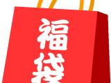 日本の闇/秋スペシャル★★