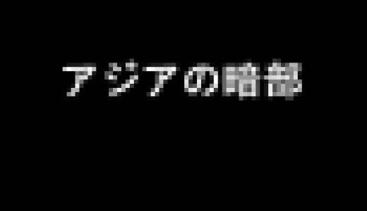 【極短期】褐色Yの淫乱テク