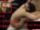 【個人撮影】メンヘラ色白パイパン女④(イラマ14回+丸呑み14回)