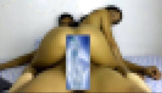 【無】褐色女神リンダ ライブファック 【高画質】