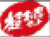 第二段!sck動画詰め合わせ(20本)お得セット!!