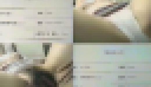 整形外科スクープ 局部モザ無しバージョン